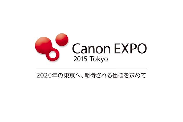 2015CanonExpo