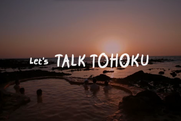 1607AC_Tohoku