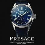 1807_Presage