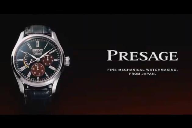 1812_Presage