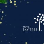 1912Skytree
