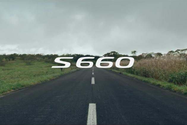 2001S660